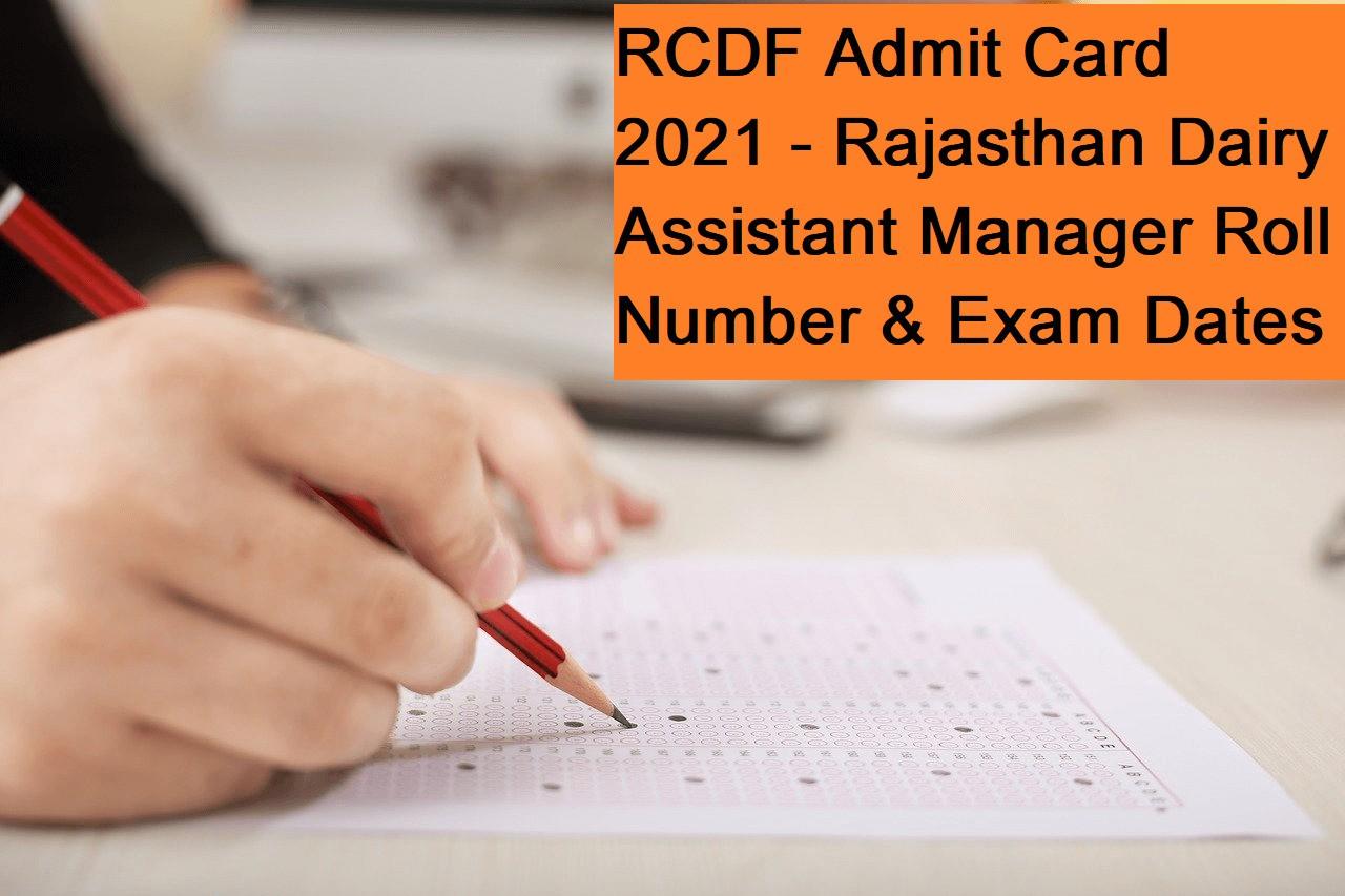 RCDF Admit Card