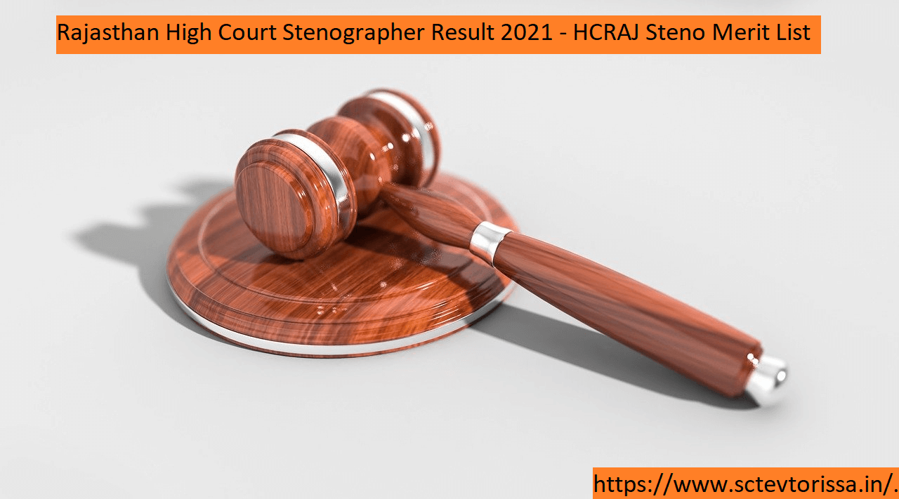 Rajasthan High Court Stenographer Result