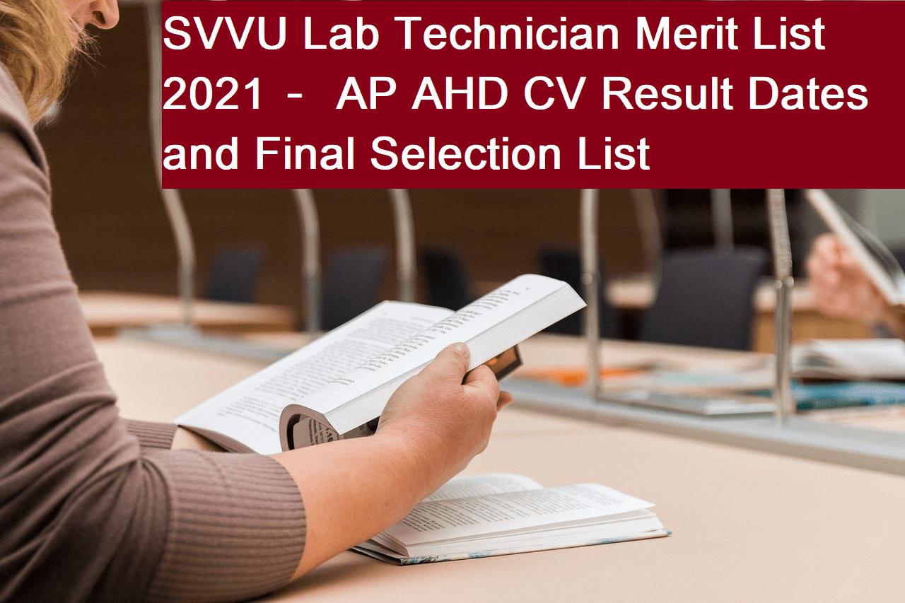 SVVU Lab Technician Merit List
