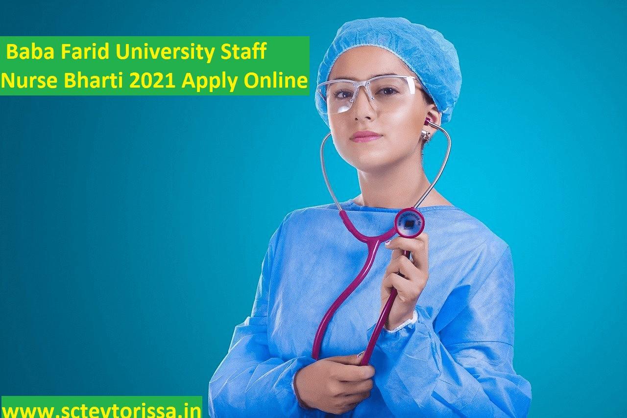 BFUHS Staff Nurse Recruitment