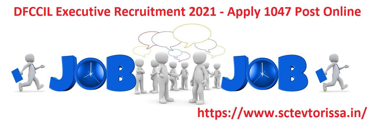 DFCCIL Executive Recruitment (1)