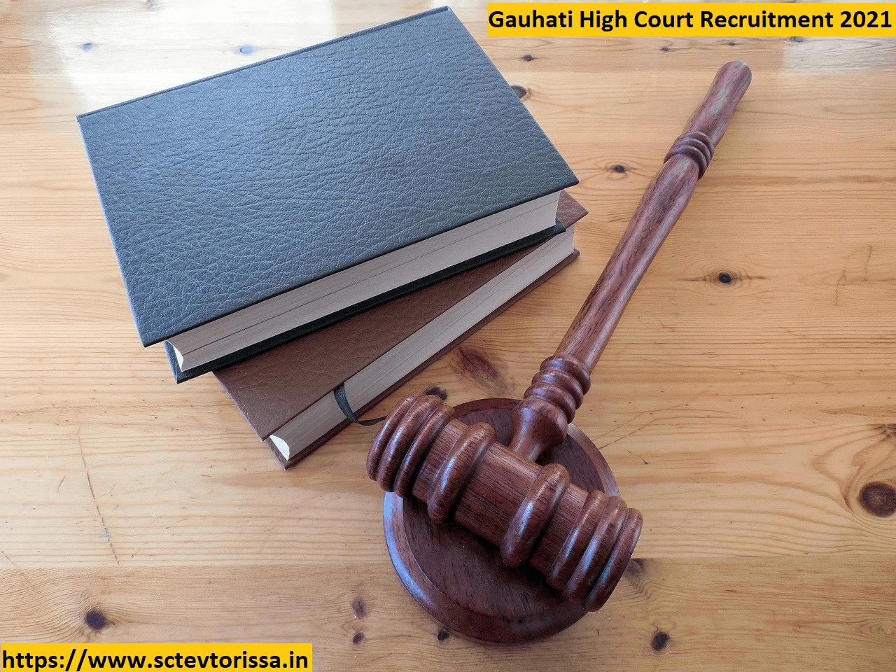 Gauhati High Court LDA Recruitment