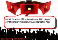 IGCAR Technical Officer Recruitment