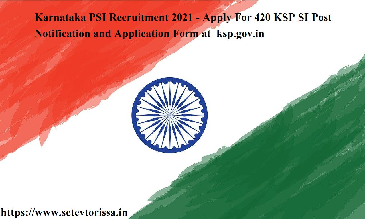 Karnataka PSI Recruitment