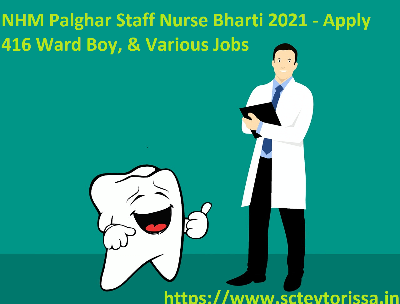 NHM Palghar Staff Nurse Bharti