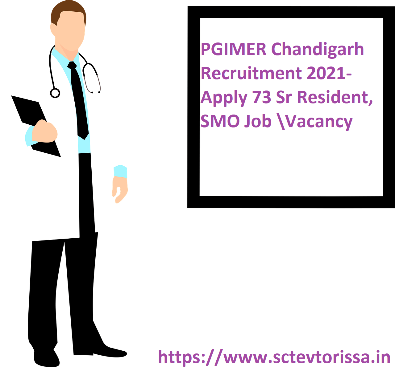 PGIMER SMO Recruitment