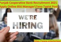Punjab Cooperative Bank Manager Recruitment