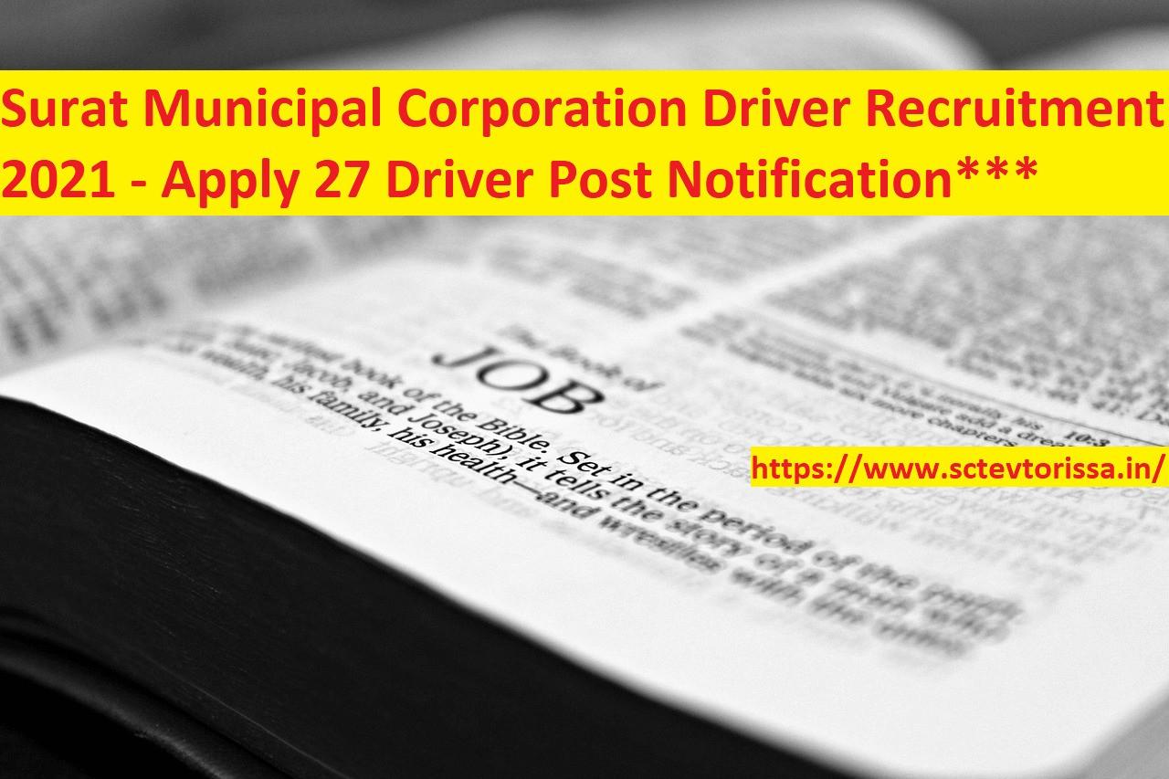 SMC Driver Recruitment