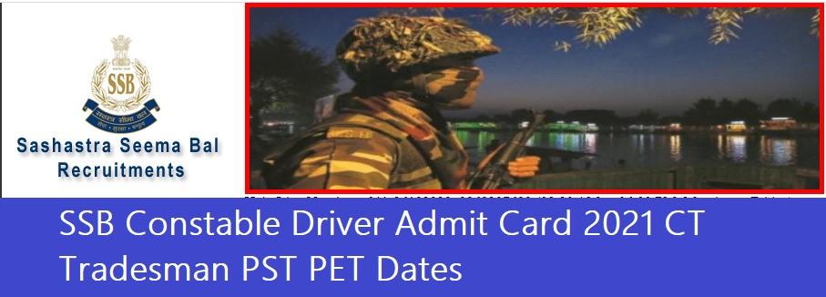 SSB Constable Driver Admit Card