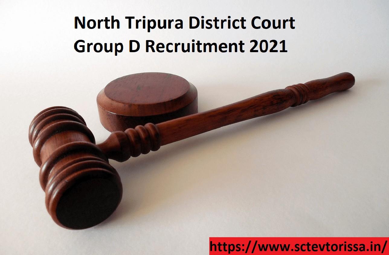 Tripura District Court Group D Recruitment