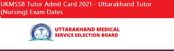 UKMSSB Tutor Admit Card