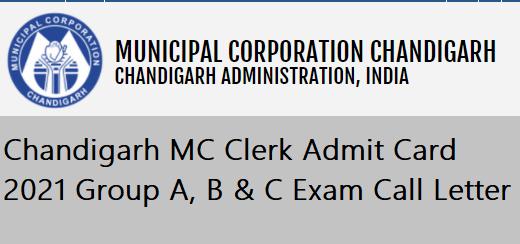 Chandigarh MC Clerk Admit Card