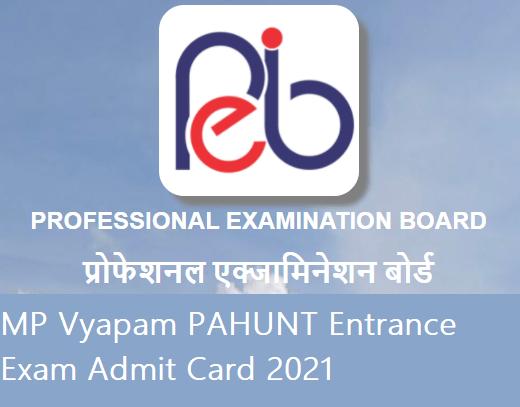 MP Vyapam PAHUNT Entrance Exam Admit Card