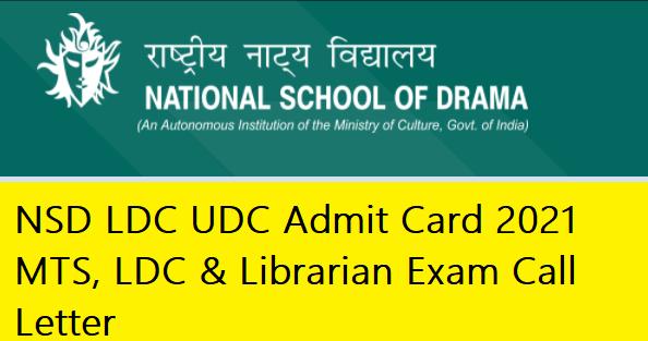 NSD LDC UDC Admit Card