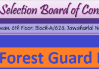 CSBC Bihar Forest Guard Recruitment