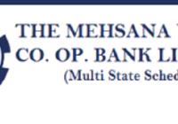 MUC Bank Clerical Trainee Recruitment