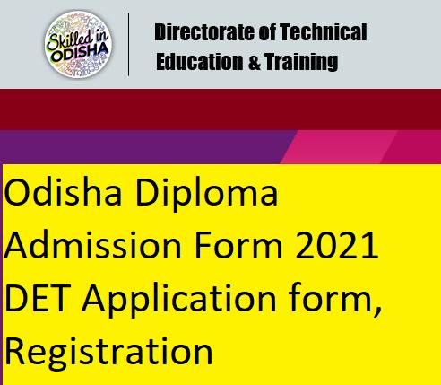 Odisha Diploma Admission Form