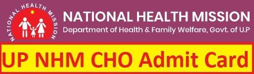 UP NHM CHO Admit Card