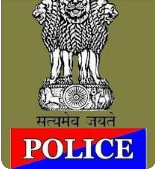 UP Police Computer Operator Recruitment