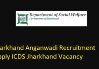 Jharkhand Anganwadi Recruitment