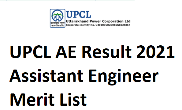 UPCL AE Result