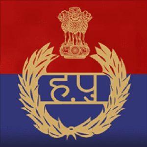 Haryana Police Constable Admit Card
