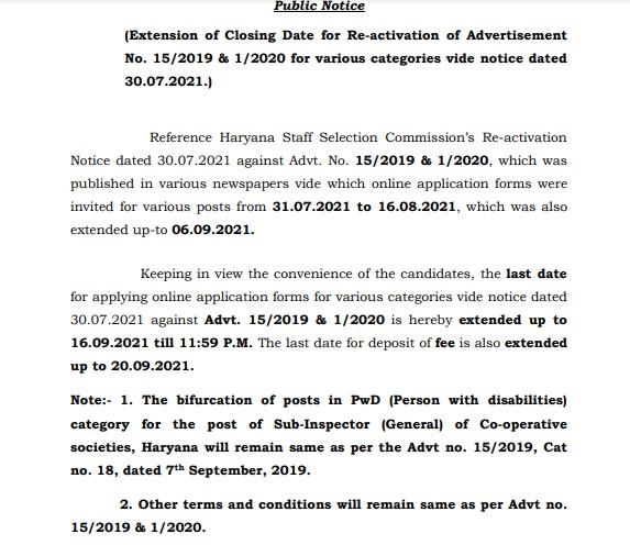 Haryana Punjabi Teacher Exam Date