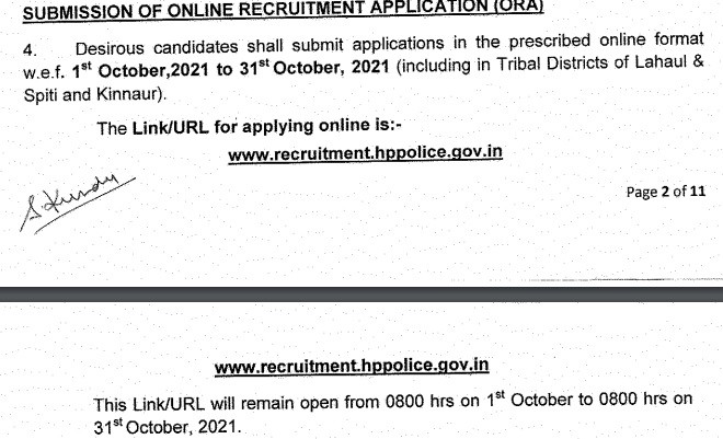 how to apply for HP Police Recruitment